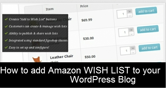 How to add Amazon WISH LIST to your WordPress Blog