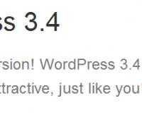 wordpress 3.4 new features
