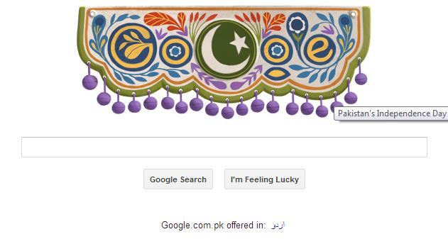 Google Doodle for Pakistan