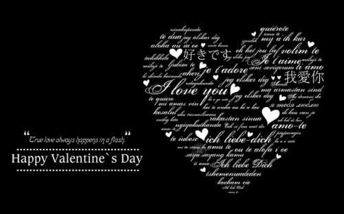 Valentine Day Facebook twitter Timeline Covers 2013 (4)