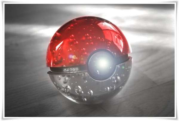 pokeball -Freakify (5)
