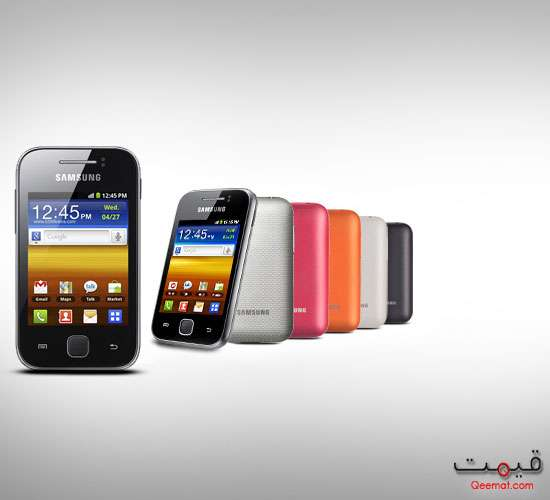 samsung-galaxy-y-s5360-differant-color-picture