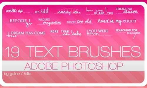 3-three-text-brushes.JPG