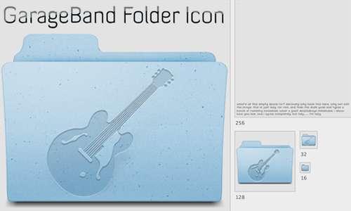 GarageBand Folder Icon