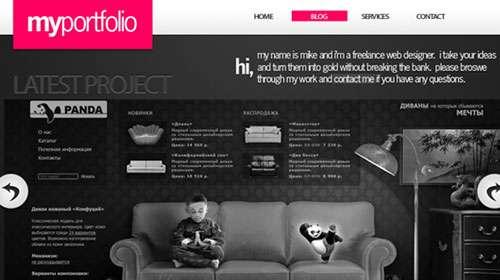 New Web Design Tutorial