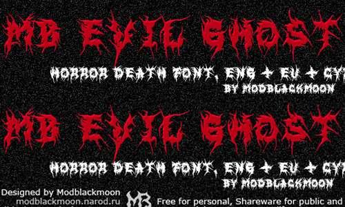 MB Evil Ghost font