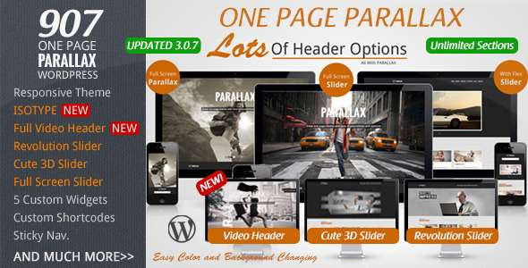 907 WordPress Theme