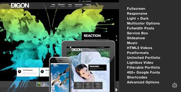 Digon Responsive Fullscreen Studio for WordPress - ThemeForest Item for Sale