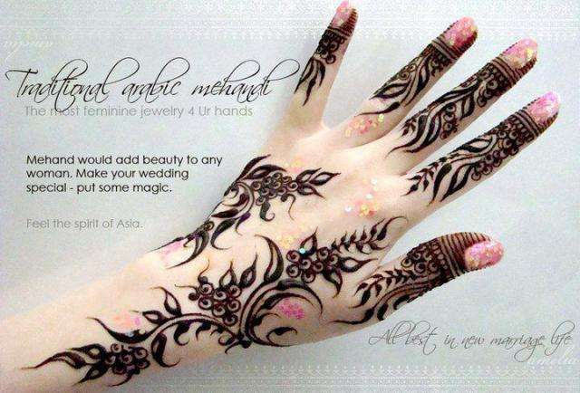 50 Best Mehndi Designs Of 2014  Freakify