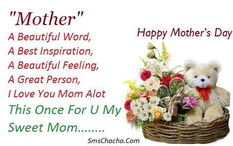 https://freakify.com/wp-content/uploads/2014/05/Happy-Mothers-Day-2014-Messages-Greetings-in-English2111111111.jpg
