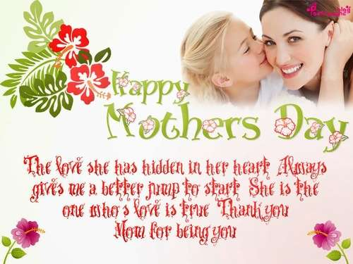https://freakify.com/wp-content/uploads/2014/05/mothers-day-wish-poems_13983799362111111111.jpg
