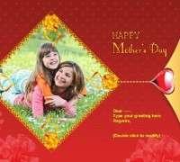 mothersdaycards2012111111111