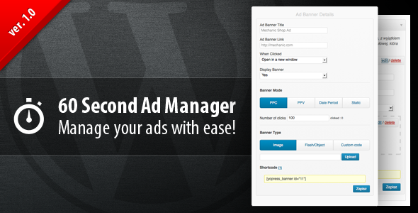 60 Second Ad Manager image