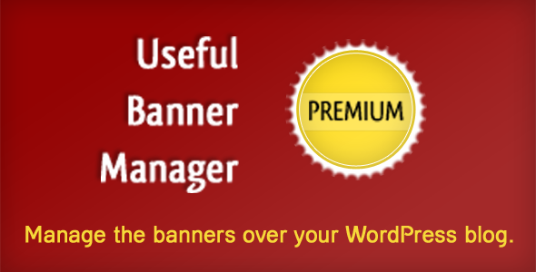 Useful Banner Manager Premium image