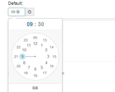 clock jquery
