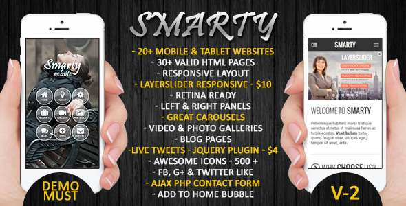 smarty-mobile-tablet-responsive-web-template