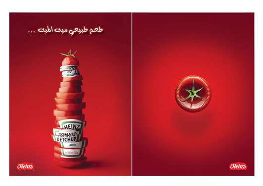 Heinz Egypt Brochure Design 35 Creative Brochure Design examples for your Inspiration